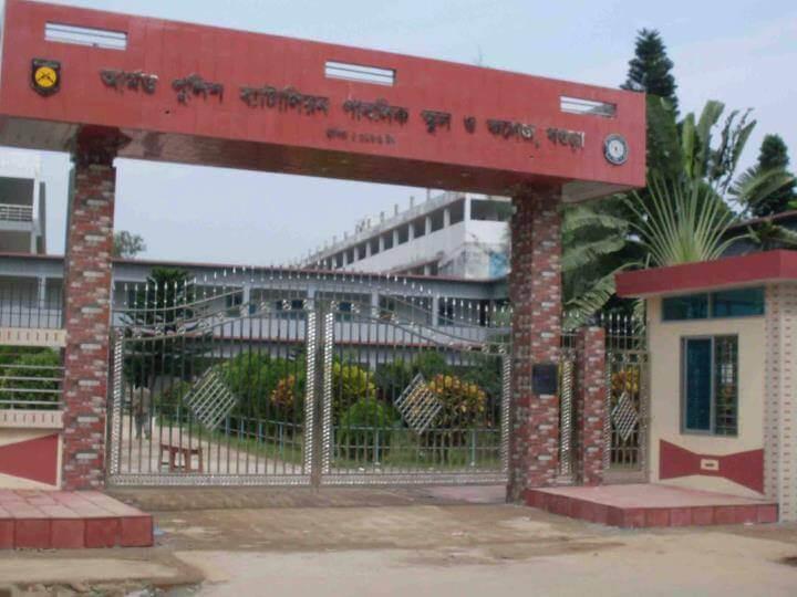 Armed Police Battalion Public School & College Gate