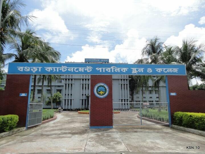 Bogra Cantonment Public School And College Gate
