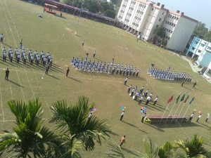 Rajendrapur Cantonment Public School And College Cover Image