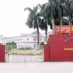 Rangpur Cadet College Main Gate