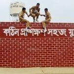 Rangpur Cadet College Training