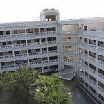 Comilla University Campus