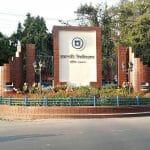 Main gate, university of rajshahi