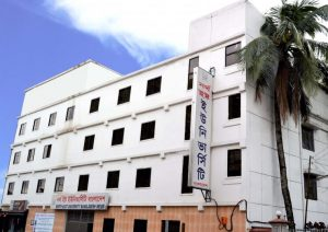 North East University Bangladesh