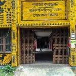 Old Art Building at Jahangirnagar Univeristy
