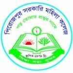 Pirojpur Govt Girls High School Logo