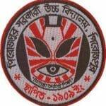 Pirojpur Govt High School Logo