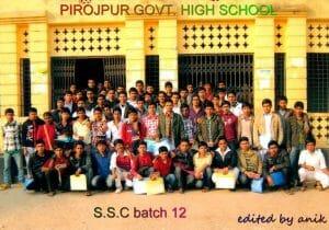 Pirojpur Govt High School SSC Student Batch
