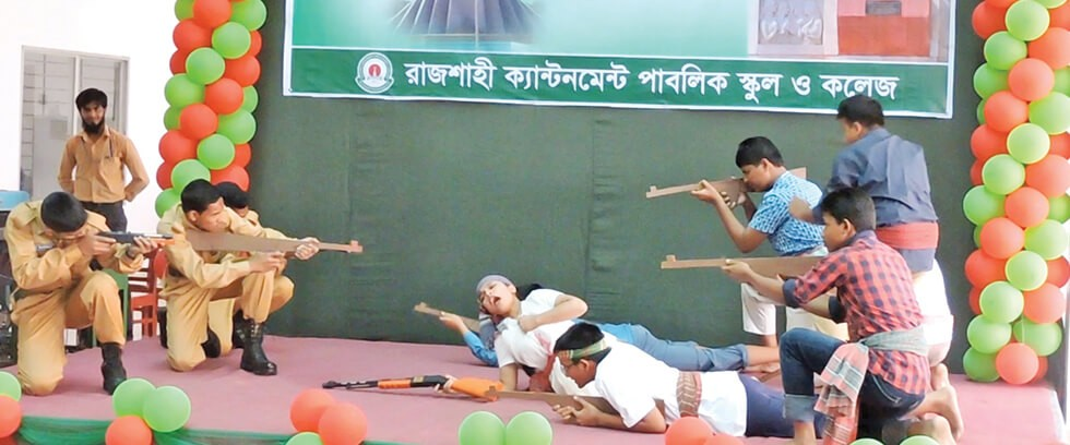 Rajshahi Cantonment Public School And College Cultural