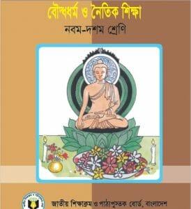Buddhist-Religion-class-9