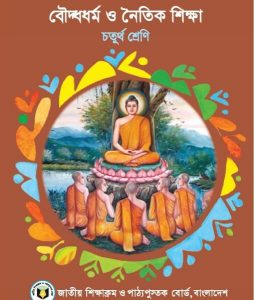 Buddhist-class-4