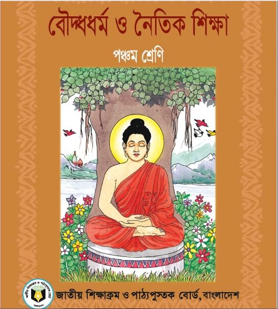 Buddhist Religion and Moral Education Class 5