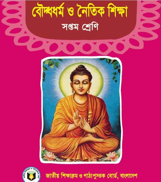 Buddhist Religion and Moral Education Class 7