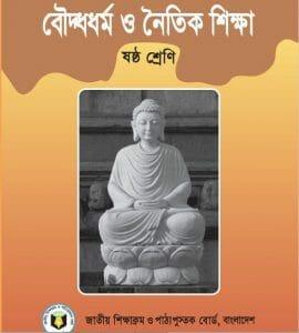 Buddhist-religion-class-6