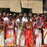 Bangladesh Army International University Of Science & Technology Celebrating Pahela Baishakh