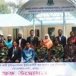 Bangladesh Army International University Of Science & Technology Inauguration
