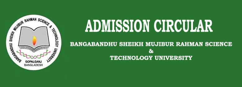 বঙ্গবন্ধু-শেখ-মুজিবুর-রহমান-বিজ্ঞান-ও-প্রযুক্তি-বিশ্ববিদ্যালয়-3