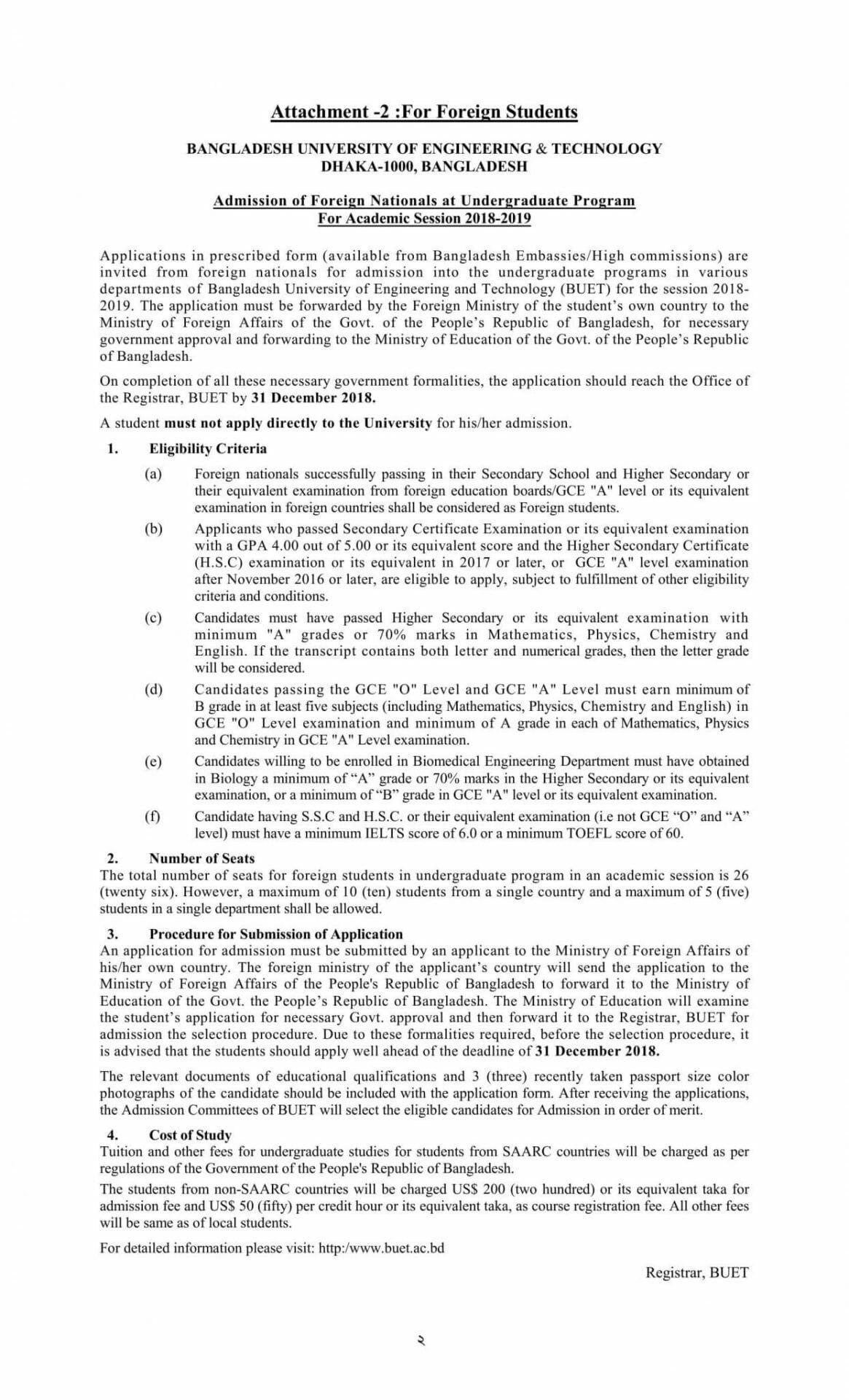 Bangladesh University of Engineering & Technology Admission Circular-1
