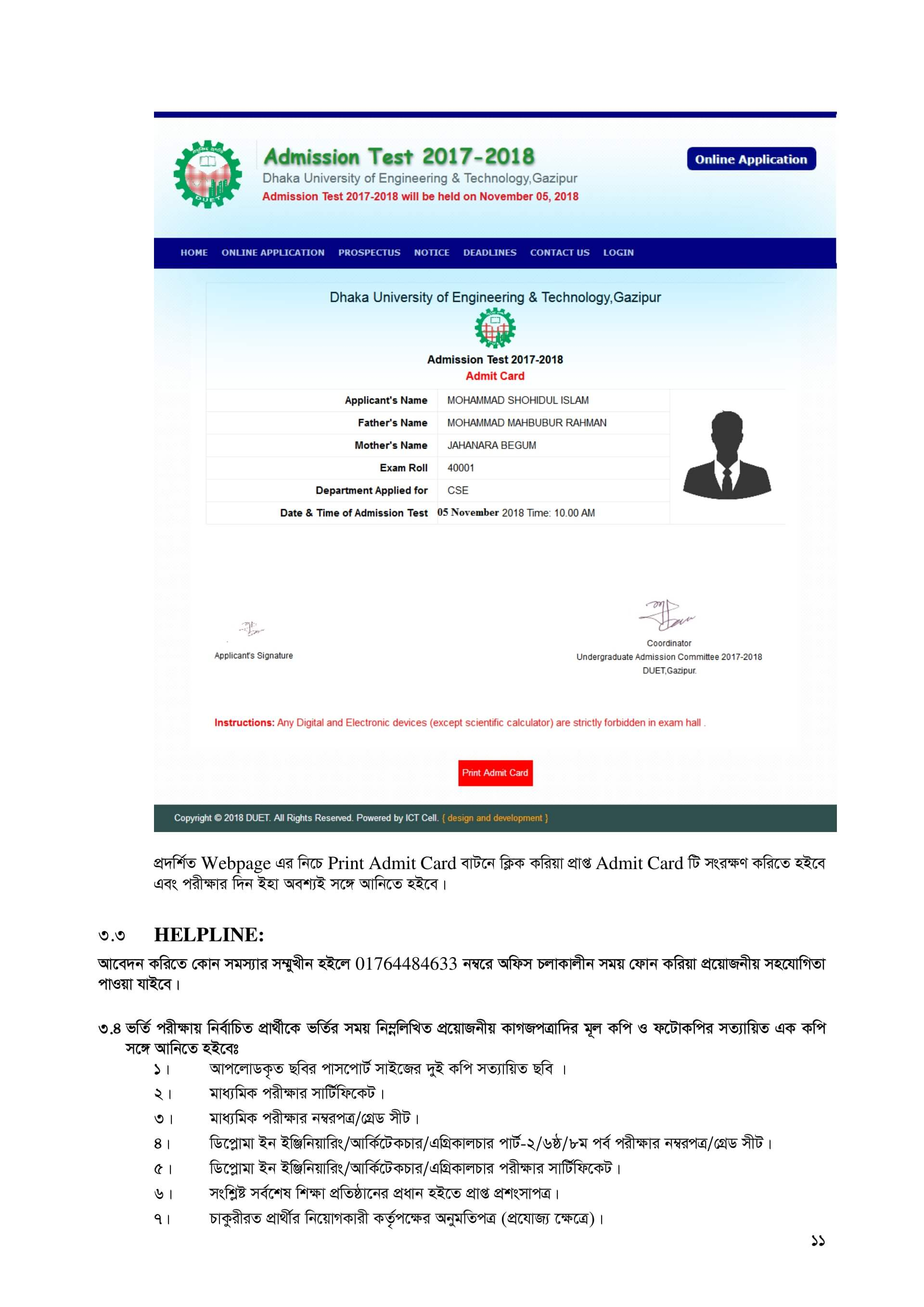 DUET Admission guideline-11