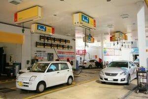 Unique gas stations